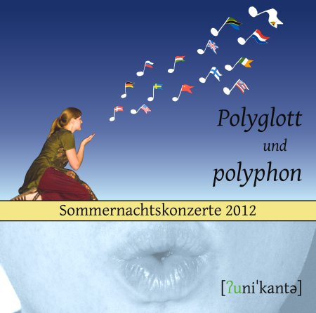 CD-Cover 2012